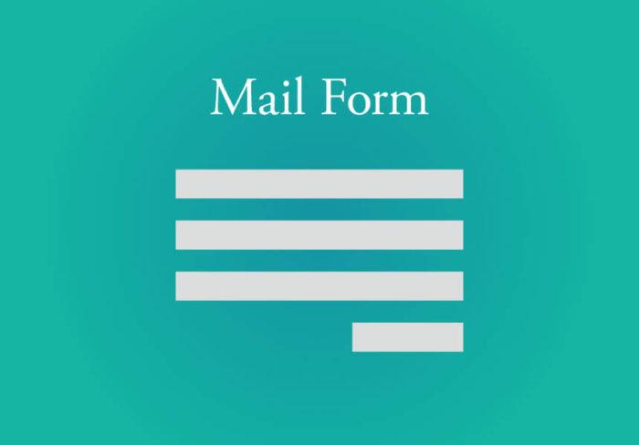 phpでメールフォームを作る